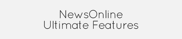 NewsOnline Heading