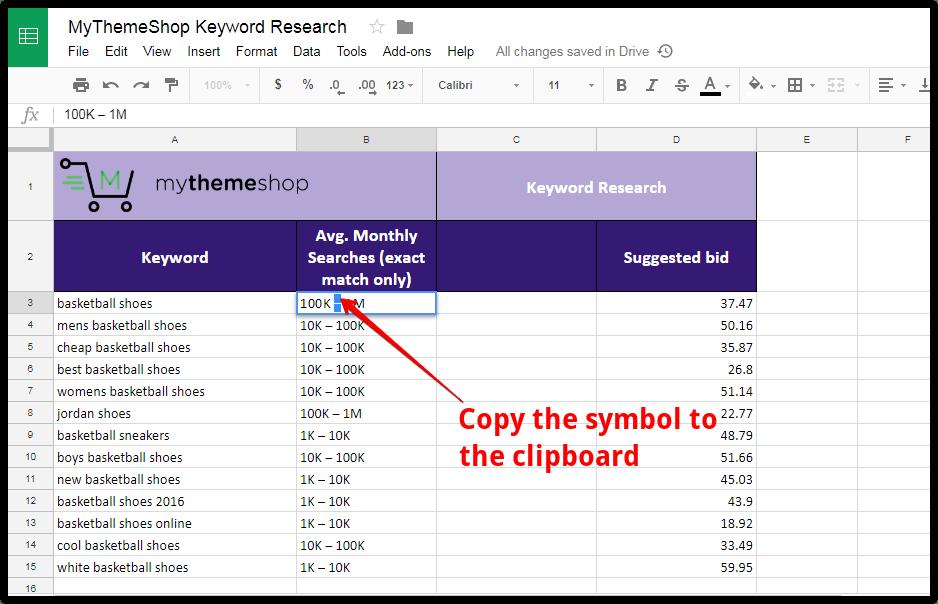 copy hyphen to clipboard